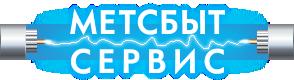Метсбытсервис